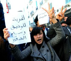 14 Ocak Cephesi kuruluş bildirgesi - Tunus